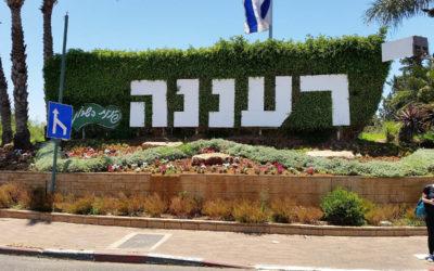 TOTALED book signing in Ra'anana: November 16